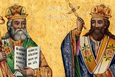 5. Niedziela Zwykła – Uroczystość odpustowa św. Cyryla i Metodego.