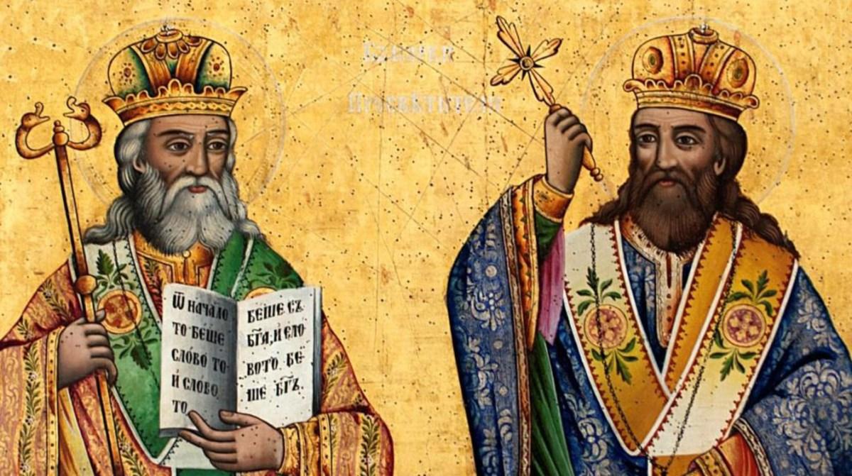 Uroczystość świętych Cyryla i Metodego